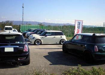 福島県須賀川市 ミニック 外観写真