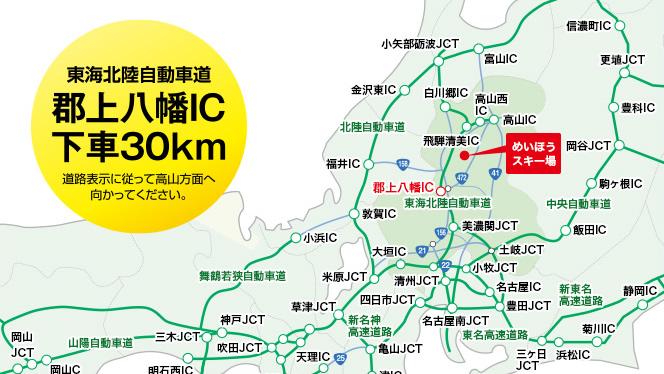 MINIイベント MINI LIVE 2014 アクセスマップ