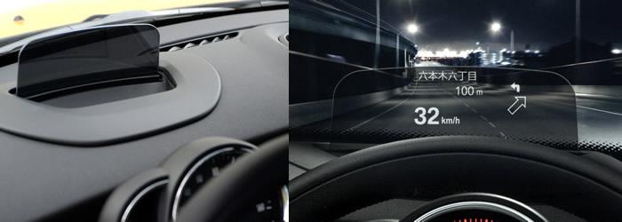 MINI F56 オプション ヘッドアップディスプレイ