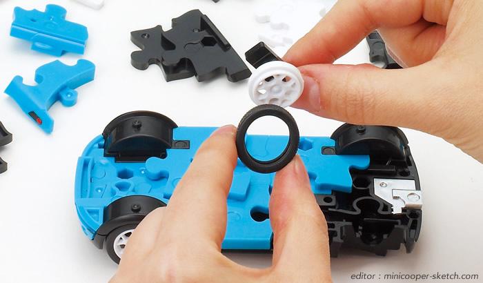 カーパズル3D ミニクーパー 作り方1