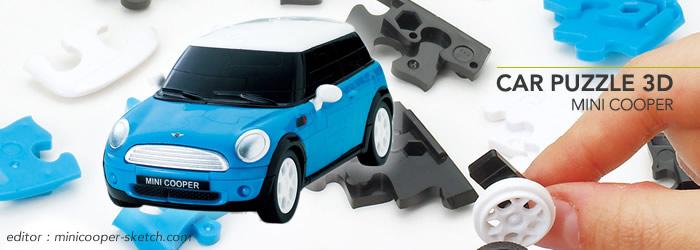 カーパズル3D ミニクーパー ブルー