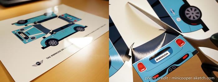 作り方 ミニクーパーS ペーパークラフト