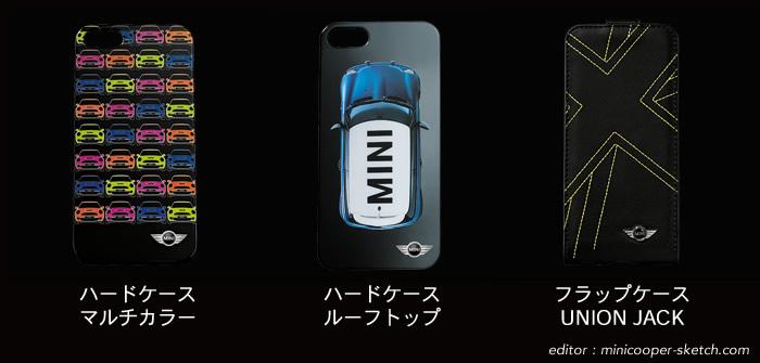 ニクーパー iphoneケース