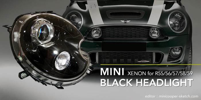 ミニクーパー ブラックヘッドライト