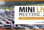 ミニクーパーのイベント ミニライブ2015