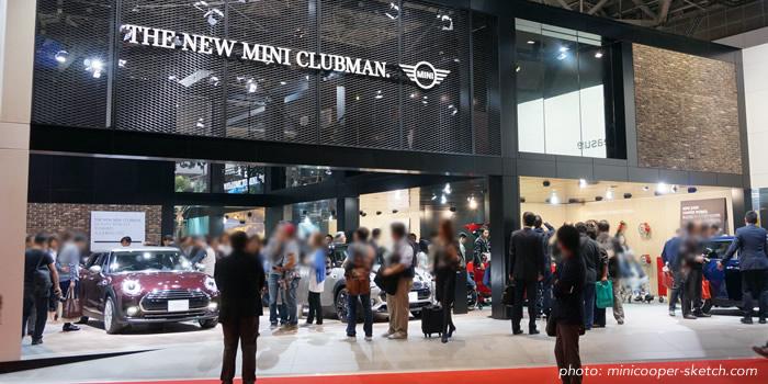 新型クラブマンの展示ブース