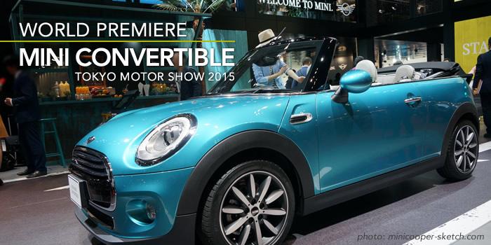 MINI 新型コンバーチブル ワールドプレミア 東京モーターショー2015