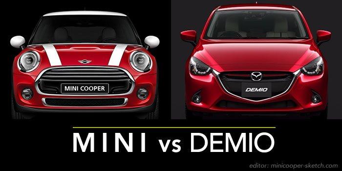 ミニクーパーとデミオの比較