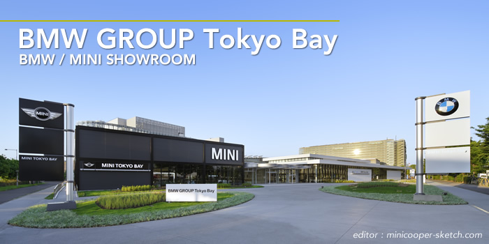お台場 BMW GROUP Tokyo Bay