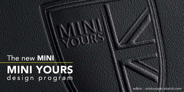 F55 F56 MINI Yours デザインプログラム