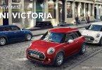 ミニビクトリア F56 F55 ONE 限定車