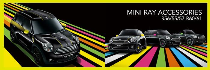 ミニクーパー R56 クロスオーバー R60 レイ アクセサリー