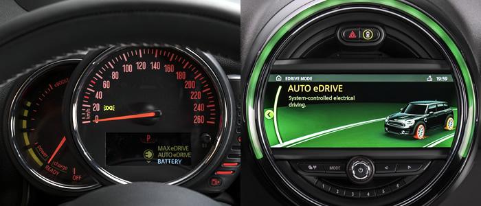 MINI クロスオーバー F60 ミニクーパーS E ALL4 プラグインハイブリッド 走行モード