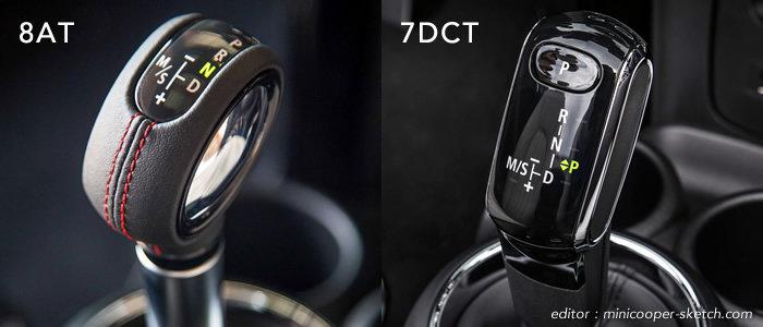 ミニ トランスミッションの変更 8速ATと7速DCTのシフトノブ
