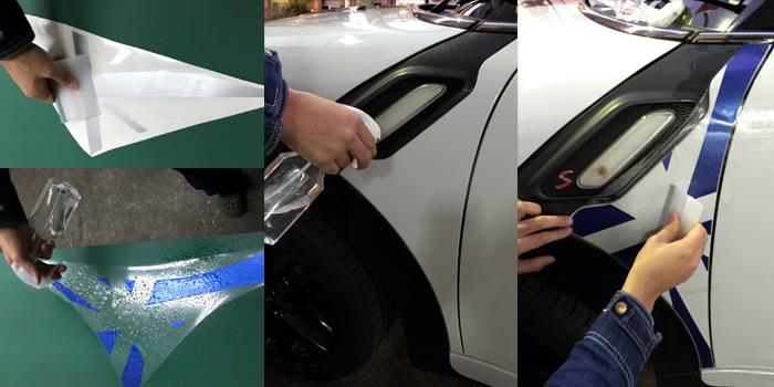 クレイジーカラーズ MINI専用ボンネットストライプ 貼り付け方法