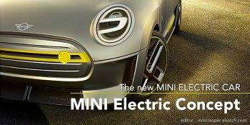 電気自動車 MINI エレクトリック コンセプト 2017年