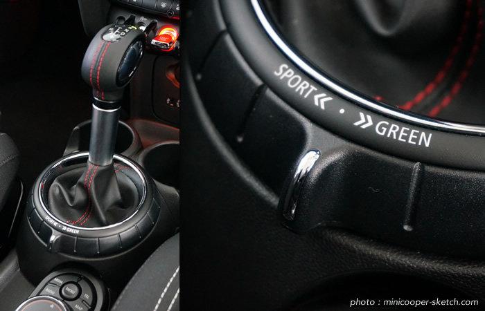 ミニドライビングモード 回転スイッチ型