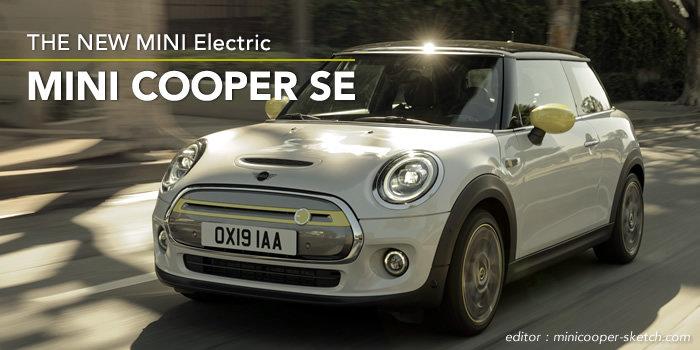 ミニクーパーSE 電気自動車