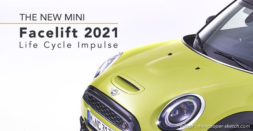 ミニクーパー マイナーチェンジ 2021年 LCI